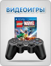 Видеоигры Лего